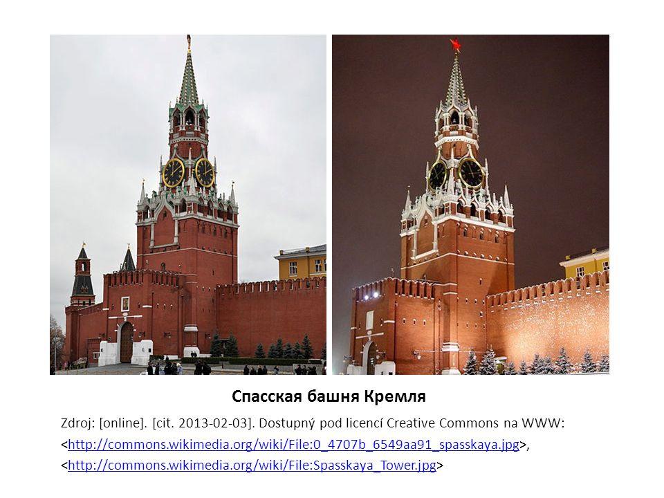 Спасская башня Кремля Zdroj: [online]. [cit. 2013-02-03]. Dostupný pod licencí Creative Commons na WWW: